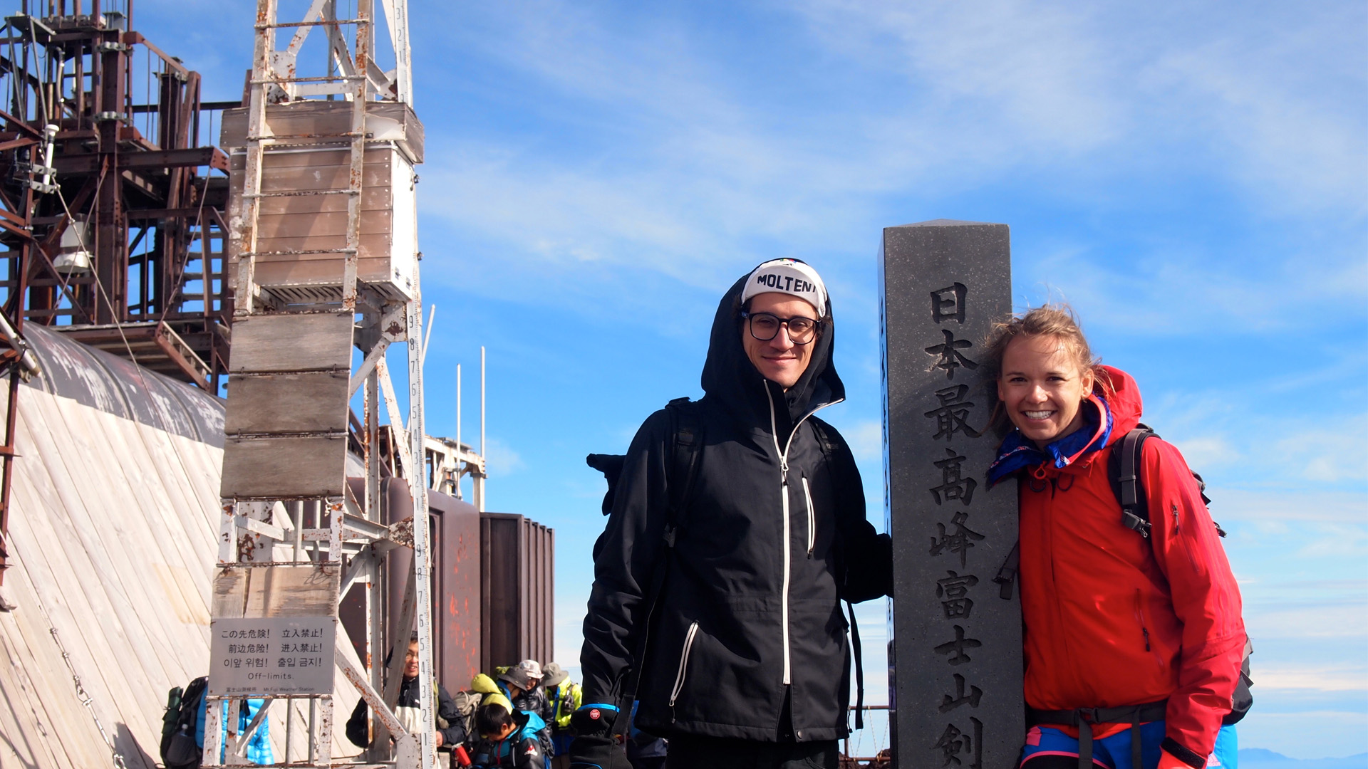 2013_Climbing Mt Fuji