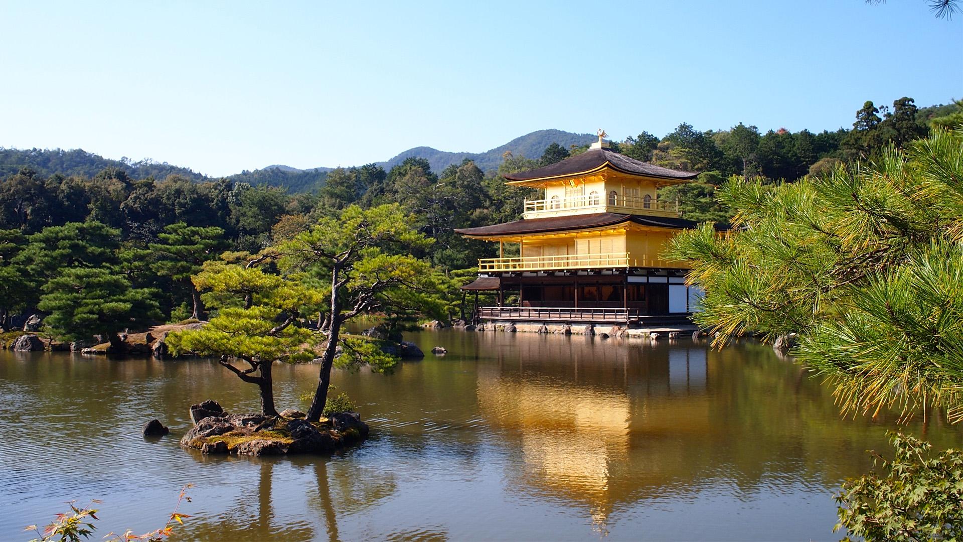 2014_Kyoto